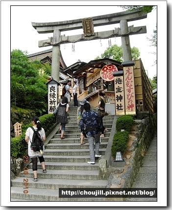 清水寺有一個姻緣的廟