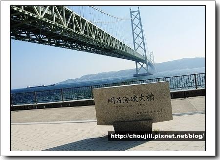 明石大橋真的好壯觀