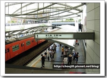 搭環狀捷運去換地鐵
