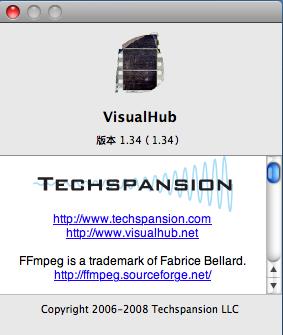 VisualHub01.png