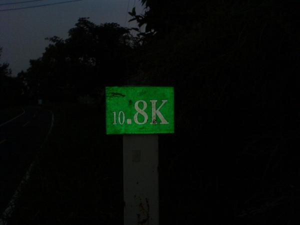 起點:10.8公里處
