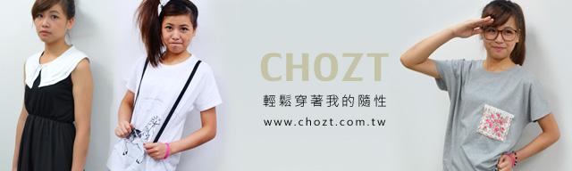 blog置頂廣告0720