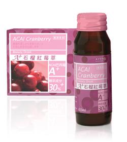 石榴紅莓.jpg