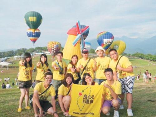 青年壯遊壯遊台灣壯遊愛台灣