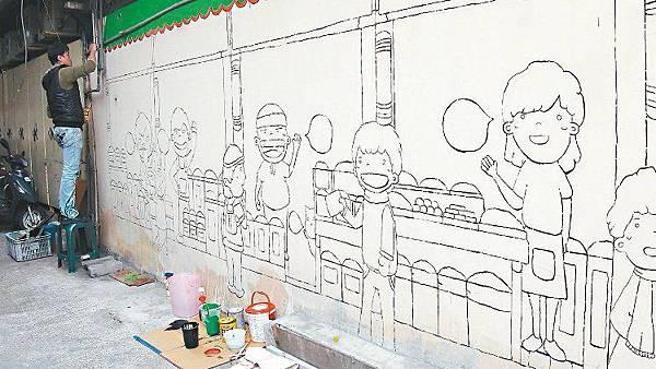 Q版彩繪牆