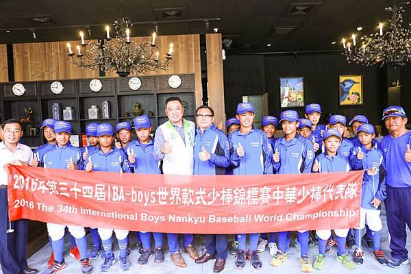 企業贊助學校-壽天國小參賽照