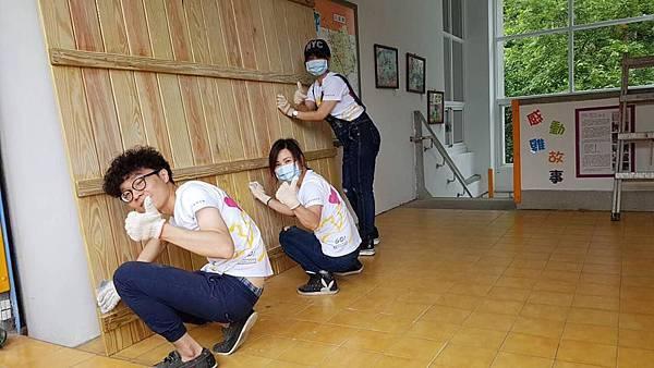 企業贊助偏鄉-修繕過程