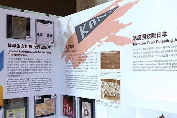 棒球迷推薦2017遠雄棒球文物展