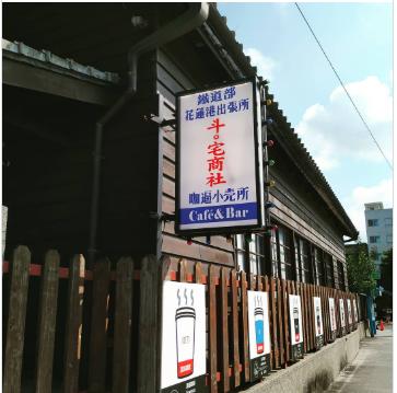 遠雄16.png