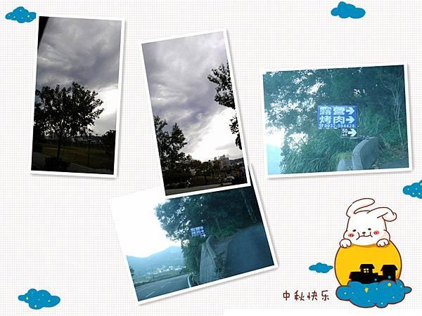 201309頭社水庫