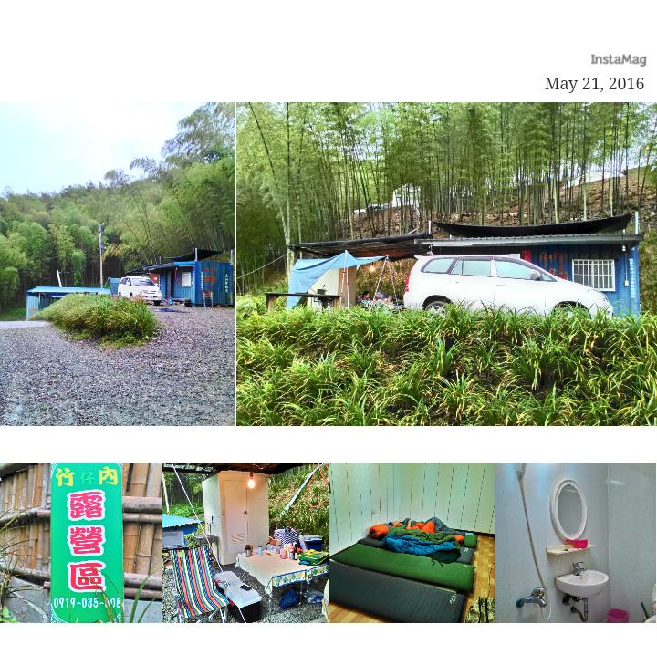 2016/05/21~22 no.74南投竹山的竹內