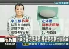 套房出租網--涉猥褻狡辯多 「小李ㄟ厝」主人判12年