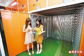 竹北租屋--居家空間不足 個人倉庫 月租每坪千元