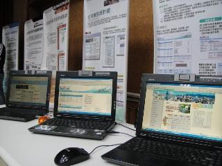 新竹火車站租屋--線上瞭解不動產 房價走勢一目了然