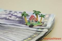 新竹租房屋--奢侈稅不是房屋稅 也不是地方稅