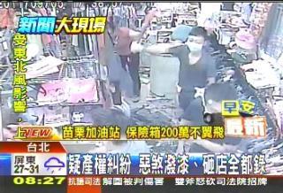 新竹租店面--疑產權糾紛 惡煞潑漆、砸店全都錄