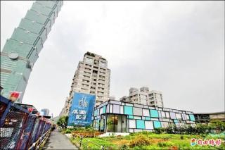 新竹市租房子--違反養地條款 幸福人壽賣地