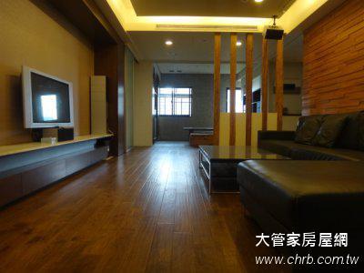 竹北買屋 大管家房屋網 竹北租屋--常態性淹水區 購屋貸款不超過6成