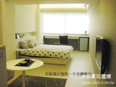 竹北買屋 竹北租辦公室出租--購屋貸款考量經濟 指數型房貸受青睞