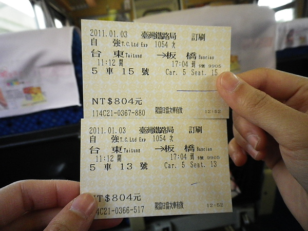 IMGP0938.JPG