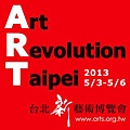 ART2013