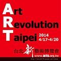 ART2014.jpg