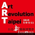 ART2015.jpg
