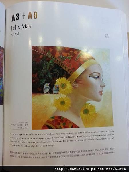 10648_Felix Mas_IMG_06.jpg