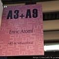 10610_Enric Aromi_img02.jpg