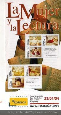 IMG_Fabio_stamps.jpg