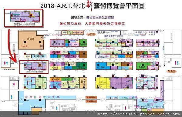 IMG_2018ART_ROSA_Map.jpg