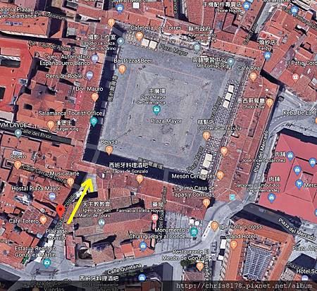 IMG_plaza del corrillo salamanca1.jpg