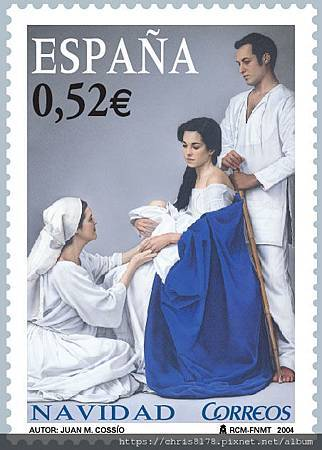 One of Juan Cossio's paintings was the image of an stamp of the National Spanish Post Office.jpg