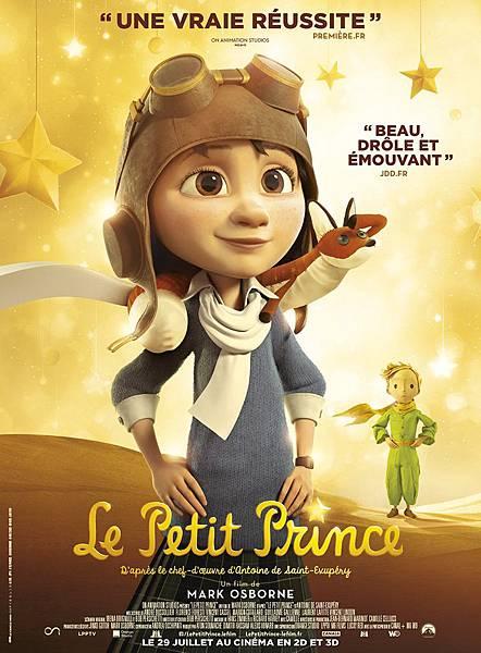 the-little-prince-2015-01.jpg