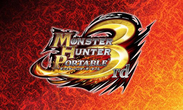 monsterhunter3d-05.jpg