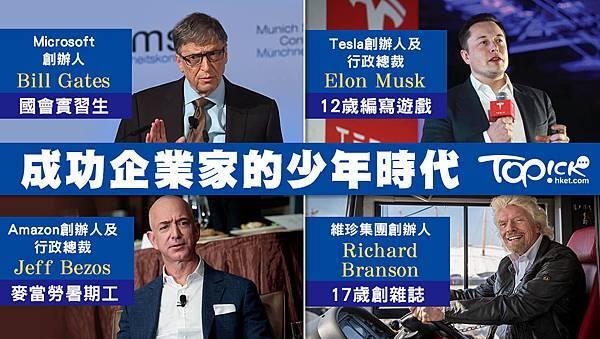 success_people_thumb_20170512_J_1024.jpg