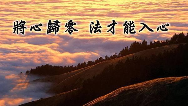 pic c1_guan jing 02_03.jpg
