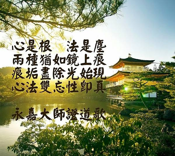 landscape-116670_1506605333909.jpg