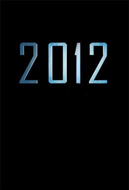 2012_l200811191558.jpg