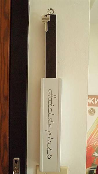 +樂水 hotel de plus 4.JPG