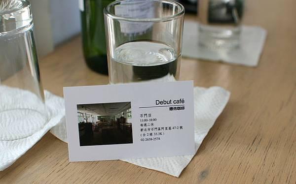 德佈咖啡Debut Cafe
