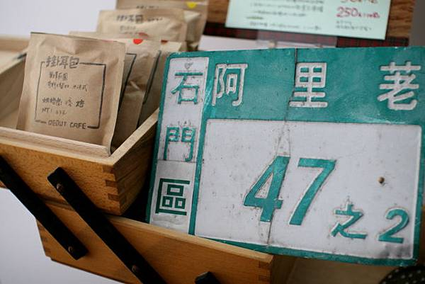 德佈咖啡Debut Cafe 3