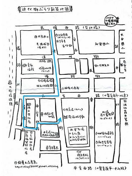 迪化街地圖
