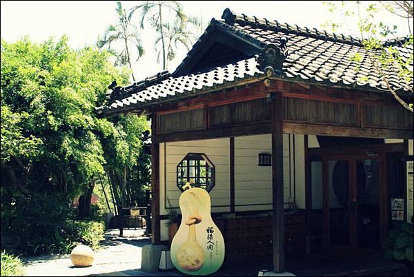 北投文物館 (1)
