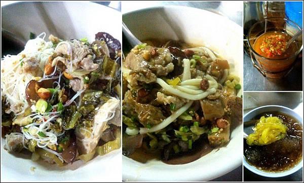 1-海南菜