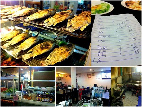 1-烤魚店2
