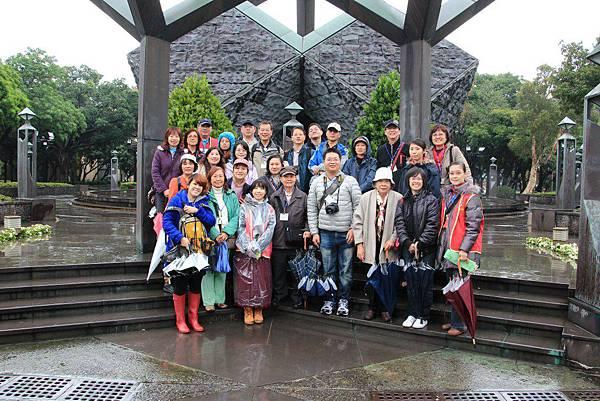 二二八和平紀念公園導覽 (25)