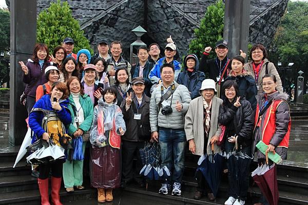 二二八和平紀念公園導覽 (26)