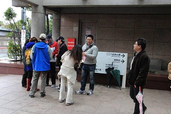 二二八和平紀念公園導覽 (29)