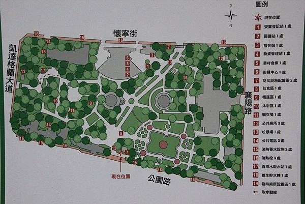 二二八和平紀念公園導覽 (30)
